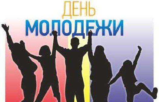 Прошел день молодежи в Шадринске