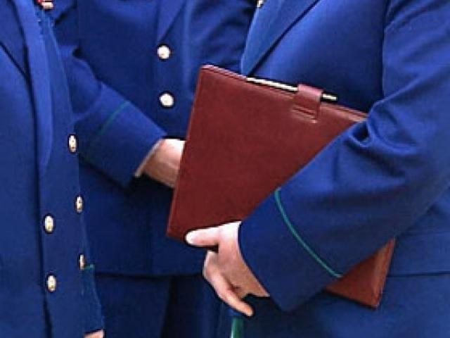 Прокуратура Курганской области выявила факт, когда были нарушены права абитуриента при поступлении в вуз.