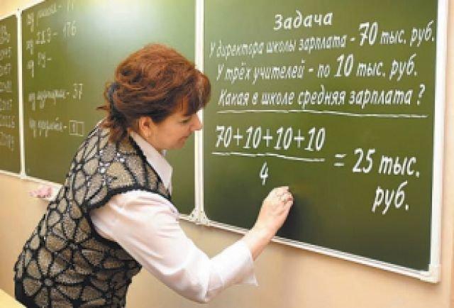 Решено увеличить педагогам Курганской области базовую часть зарплаты.