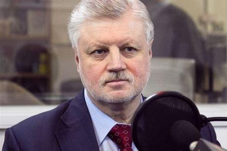 Лидер «Справедливой России» Миронов прибудет в Курган.