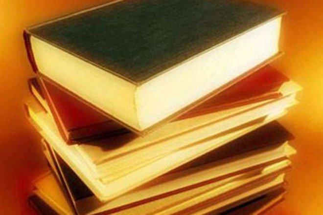 Расширился список книг экстремистского содержания в Зауралье.