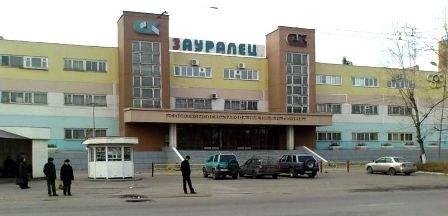 «Зауралец» — спортивный комплекс в Кургане