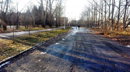 Центральный парк культуры и отдыха им. 50-летия Великого Октября (ЦПКиО)