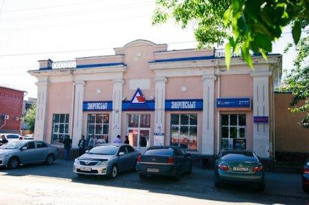 Кинотеатр «Прогресс», ул.Советская, 94 Курган