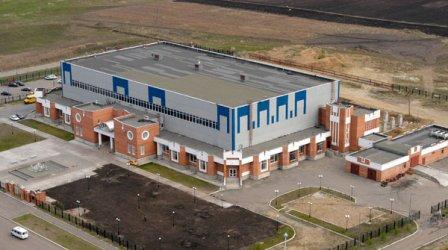 Ледовый дворец спорта им. Н. В. Парышева Курган