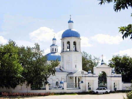 Город Куртамыш
