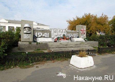 Село Целинное