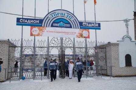 Стадион «Торпедо» в Шадринске