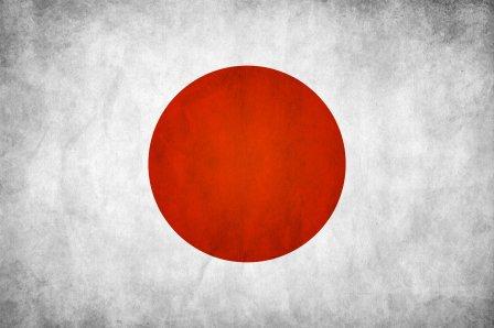 Япония выделяет  $4,5 млн  беженцам