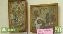 Выставка японского искусства в Кургане