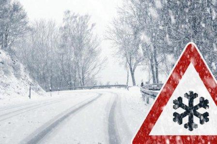 Вновь в Курганской области ДТП. Водители будьте внимательны на скользкой дороге