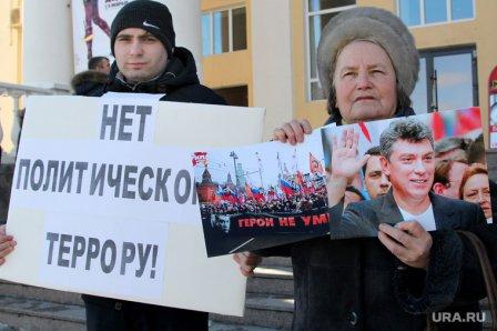 В Кургане прошел пикет в знак памяти Бориса Немцова.