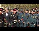 Сегодня в курганском Парке Победы у мемориала зауральцам - ликвидаторам аварии на Чернобыльской АЭС прошел митинг. Со дня техногенной катастрофы прошло тридцать лет.
