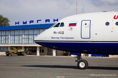 Из Кургана в Сочи и Крым с 30 июня Уральская авиакомпания запускает чартерные рейсы