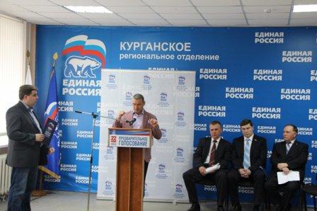 23 апреля в Курганской области состоялись очередные дебаты между участниками предварительного голосования