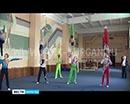 На мажорной ноте курганцы завершили этот спортивный сезон. С пятью наградами различной пробы они вернулись со Всероссийских соревнований по спортивной акробатике из Нефтеюганска.