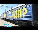 Спецпоезд ЛДПР завершил свое путешествие по Курганской области. Он сделал девять остановок. Как его встречали в Кургане?