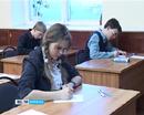 Одиннадцатиклассники Урала уже закончили выполнять задания единого государственного экзамена по русскому языку.