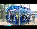 Теперь спорт стал доступен каждому. В Кургане открыли новый тренажерный зал на свежем воздухе.