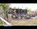 В Лебяжьевском районе возбуждено уголовное дело в отношении матери четырех маленьких детей, которые погибли в пожаре. Возраст малышей - полгода, полтора года, три года, и шесть лет. Трагедия случилась накануне в селе Лопатки.