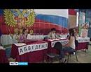 Накануне в Курганской области состоялось предварительное голосование партии