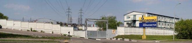 Водоснабжение: марка Изопрофлекс и компания ГТР-Энерго