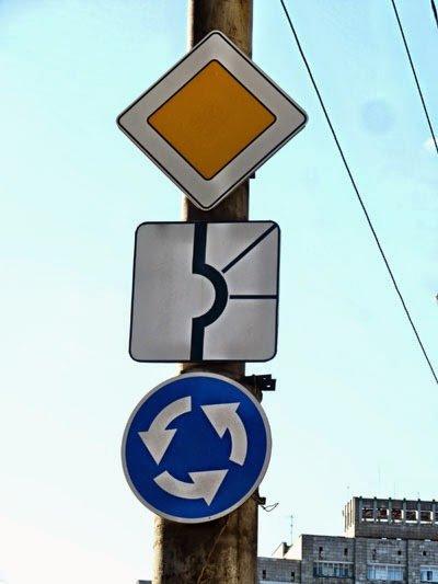 Водителям стоит ознакомиться с новыми правилами движения на круговом перекрестке