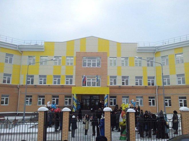 В Белозерском районе открылась отремонтированная школа