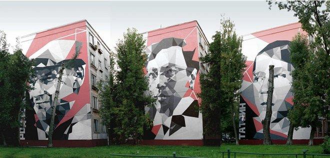 Художники из Москвы преобразят Курган