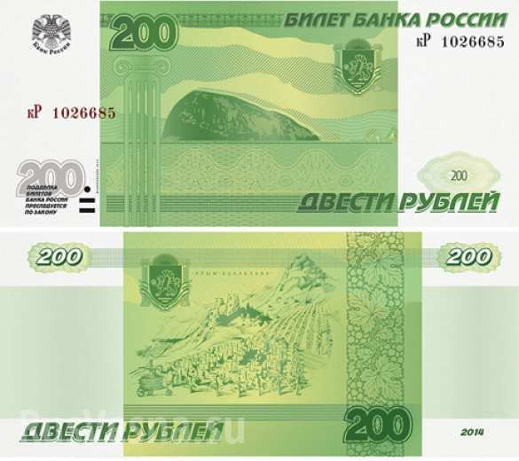 Новые купюры по 2000 рублей в Кургане не принимают