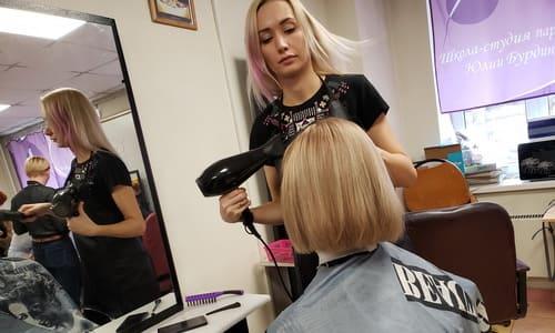 Юлия Бурдинцева мастер парикмахерского дела