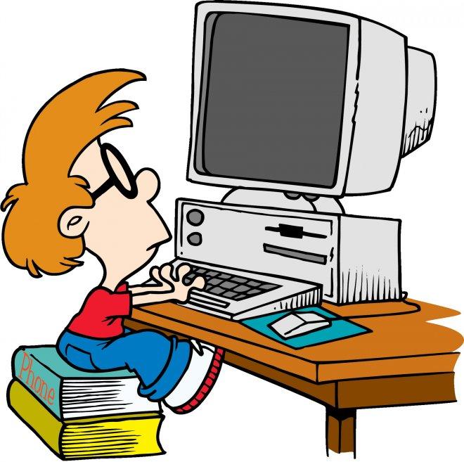 Компьютерные программы, которые  используются чаще всего